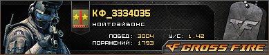 389x80.jpg?nocache=580383
