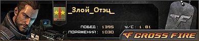 389x80.jpg?nocache=757254