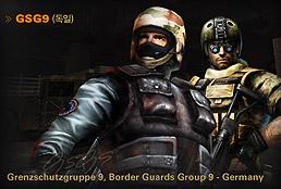 CrossFire GSG9 (Германия)