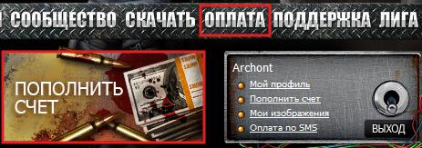 "Промо-код для CrossFire""Гаечный ключ на 7 дней"" Promo_1_1"