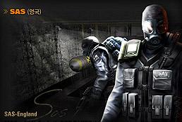 CrossFire SAS (Великобритания)